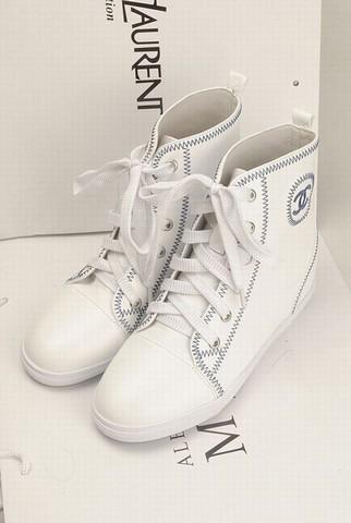 basket chanel online boutique,nouvelle chaussure chanel pas cher,chaussures  chanel pour femme ec35e621305